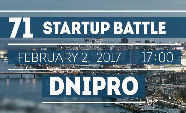 Startup Battle Dnipro