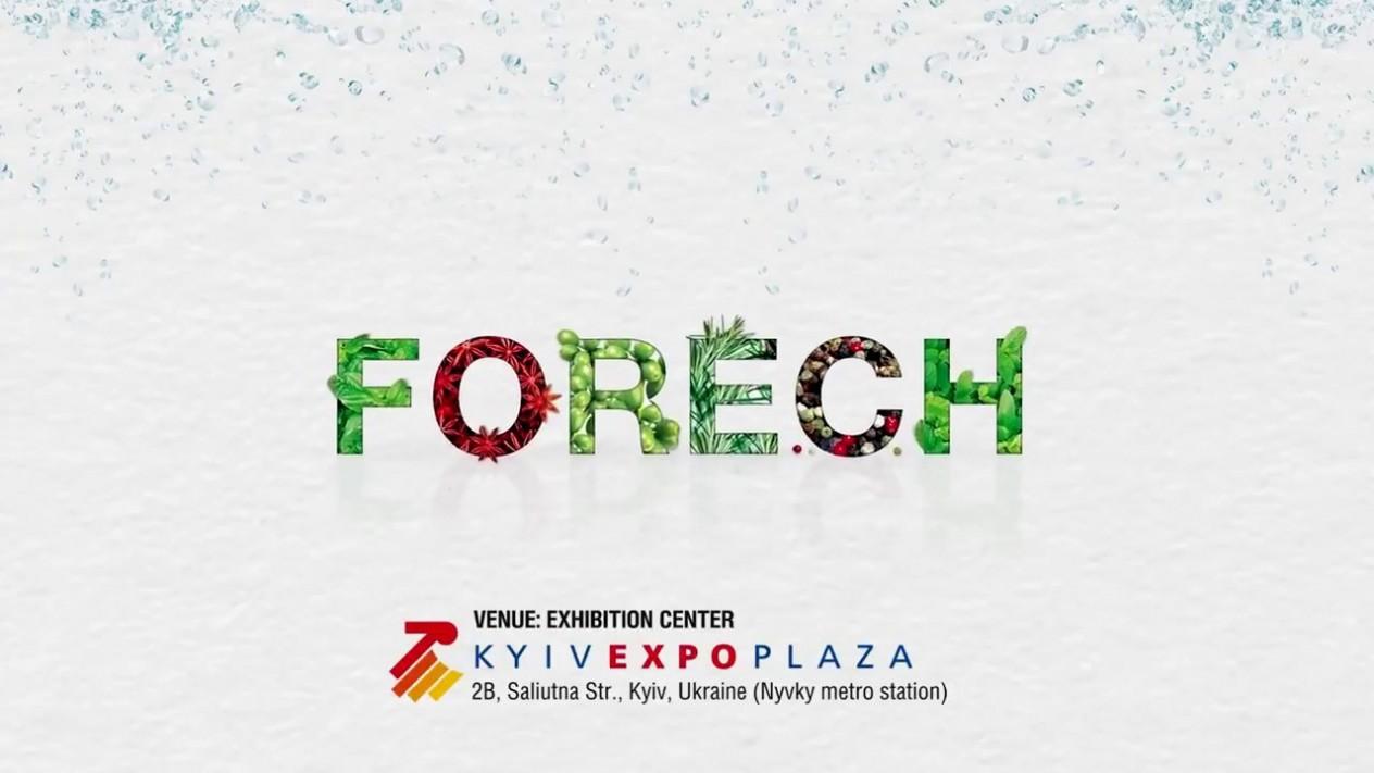 GLAZ systems на Международной выставке Ресторанно-отельного бизнесу FORECH 2017