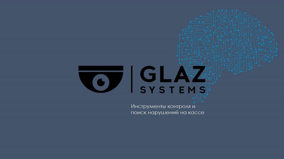 Система видеоконтролю касових операцій GLAZ